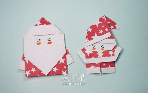 简单圣诞老人的折法- www.aizhezhi.com
