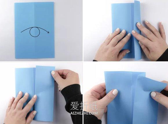 折纸长方形收纳盒的图解教程- www.aizhezhi.com