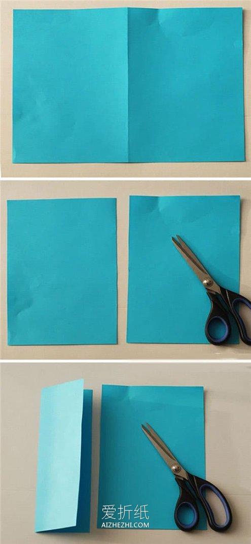 新年拉花装饰的剪纸方法- www.aizhezhi.com