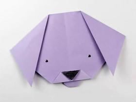 简单小狗脸部的折法图解