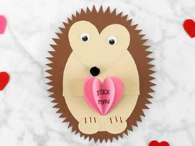 小刺猬情人节卡片的制作方法