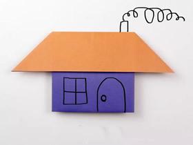 简单小屋的折法图解