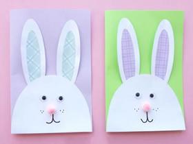 中秋节兔子贺卡的制作方法