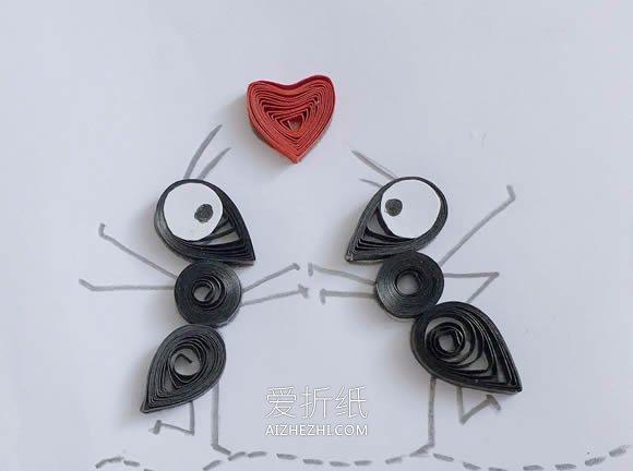用衍纸蚂蚁做情人节礼物的方法- www.aizhezhi.com