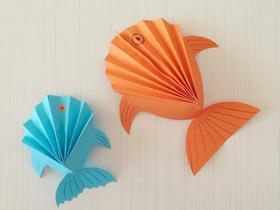 用卡纸做立体小鱼的教程
