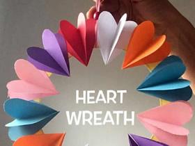 简单情人节爱心花环的制作方法