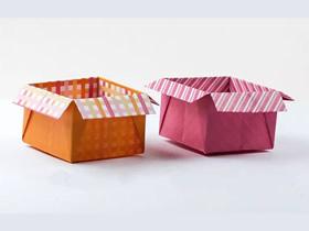漂亮折纸盒的制作教程