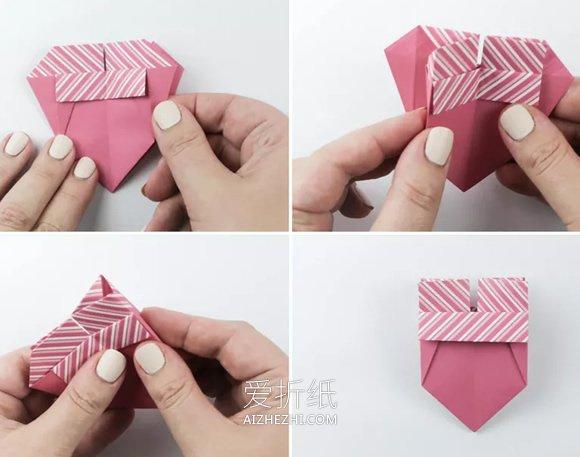漂亮折纸盒的制作教程- www.aizhezhi.com