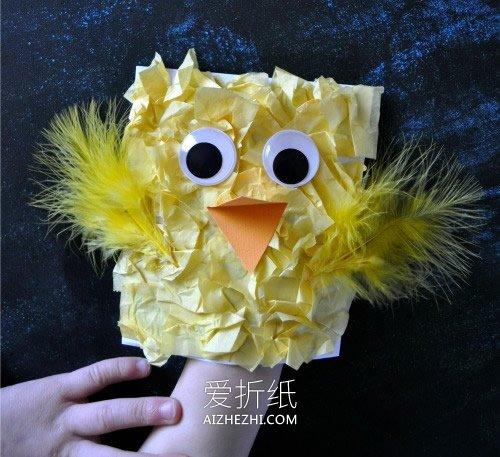 用信封做小鸡手偶的教程- www.aizhezhi.com