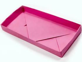 很浅的收纳盒折纸图解