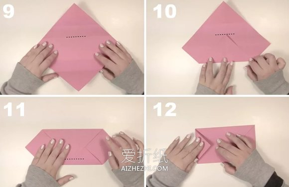 很浅的收纳盒折纸图解- www.aizhezhi.com