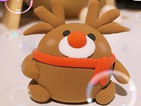 圣诞节卡通风格粘土驯鹿的制作方法