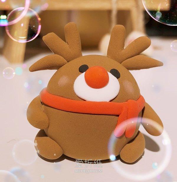 圣诞节卡通风格粘土驯鹿的制作方法- www.aizhezhi.com