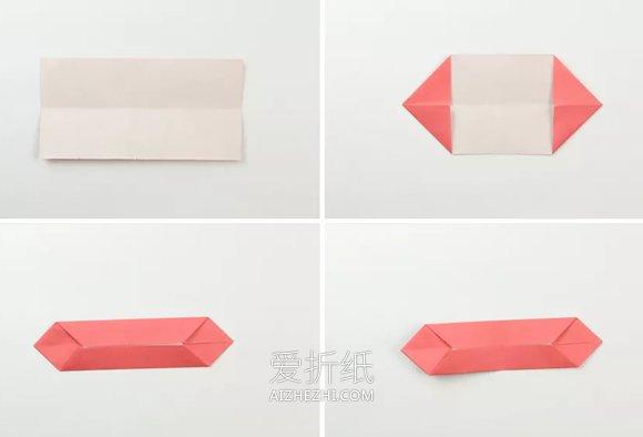 简单领结的折纸方法图解- www.aizhezhi.com