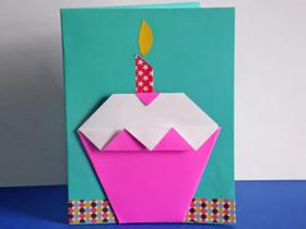 用折纸蛋糕做生日贺卡的方法