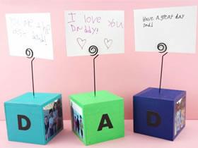 用木块做父亲节相框礼物的方法