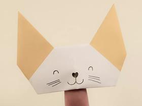 折纸可爱猫咪手偶的折法