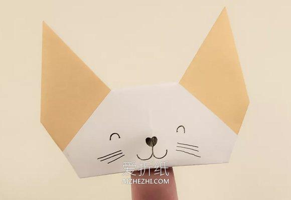 折纸可爱猫咪手偶的折法- www.aizhezhi.com
