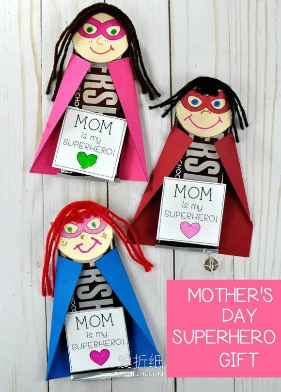 我的妈妈是超级英雄-创意母亲节礼物DIY- www.aizhezhi.com
