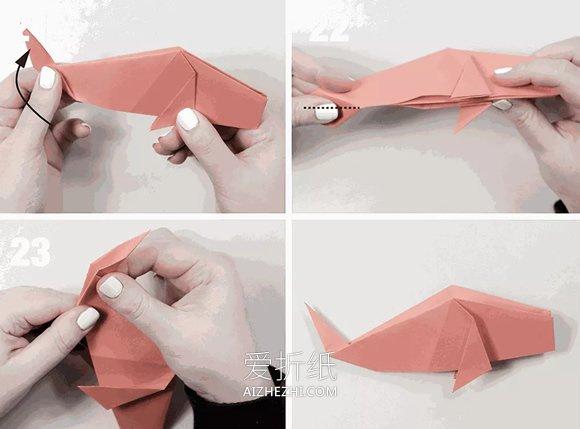 简单小鱼的折纸教程- www.aizhezhi.com