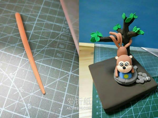 用粘土做猴子捞月的方法教程- www.aizhezhi.com