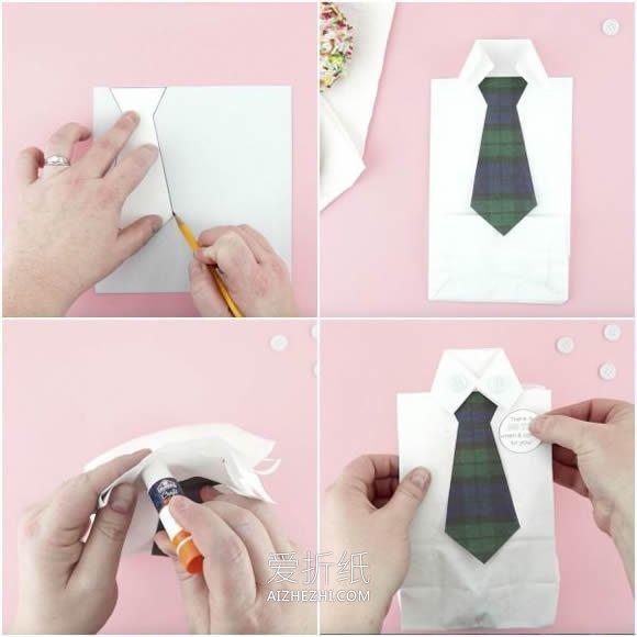 超有趣父亲节礼品袋礼物的制作方法- www.aizhezhi.com