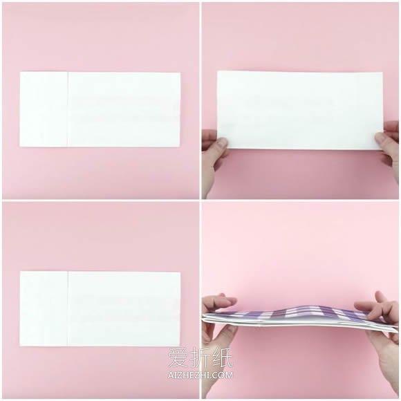 用纸袋做父亲节礼物书的方法- www.aizhezhi.com