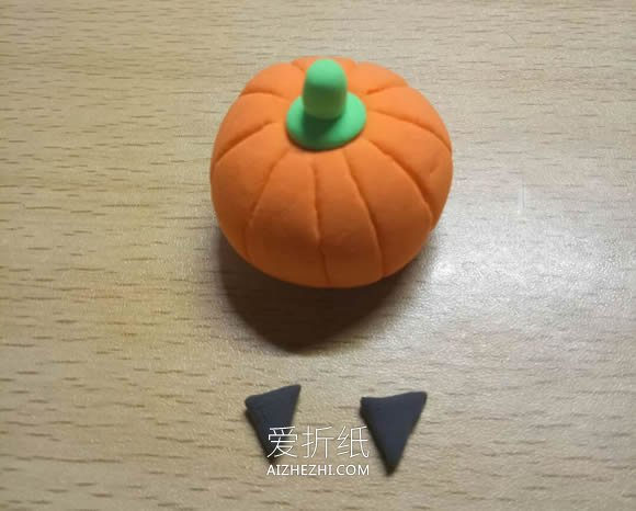 怎么用粘土做万圣节南瓜灯的方法- www.aizhezhi.com