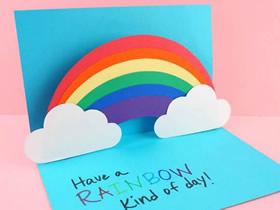 立体彩虹卡的制作方法