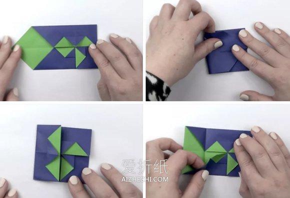 风车信封的折纸步骤图解- www.aizhezhi.com