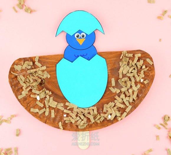 春天孵化的小鸟制作方法- www.aizhezhi.com