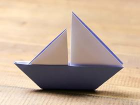 简单小帆船的折法图解