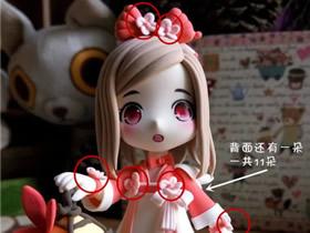 超轻粘土美少女人偶的制作步骤图