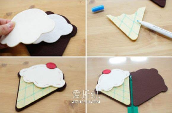 冰激凌零钱包的制作方法- www.aizhezhi.com