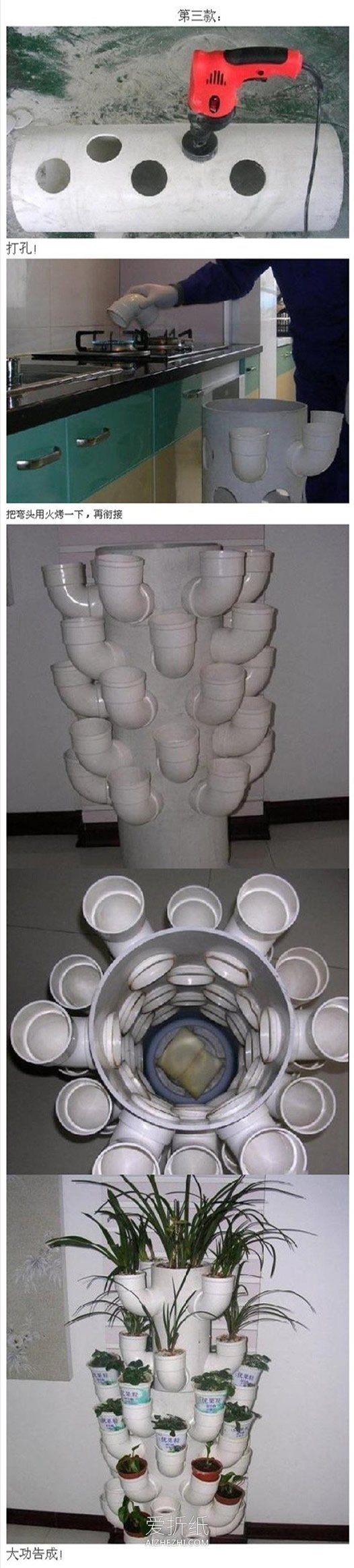 用PVC管在阳台种蔬菜的方法- www.aizhezhi.com