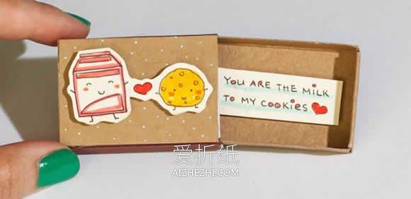 怎么用火柴盒做创意情书的作品图片- www.aizhezhi.com