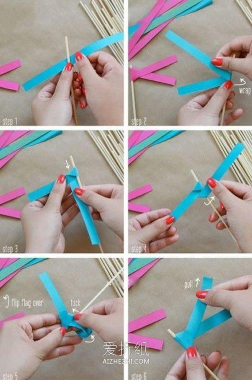 怎么用卡纸简单做小旗帜的教程- www.aizhezhi.com