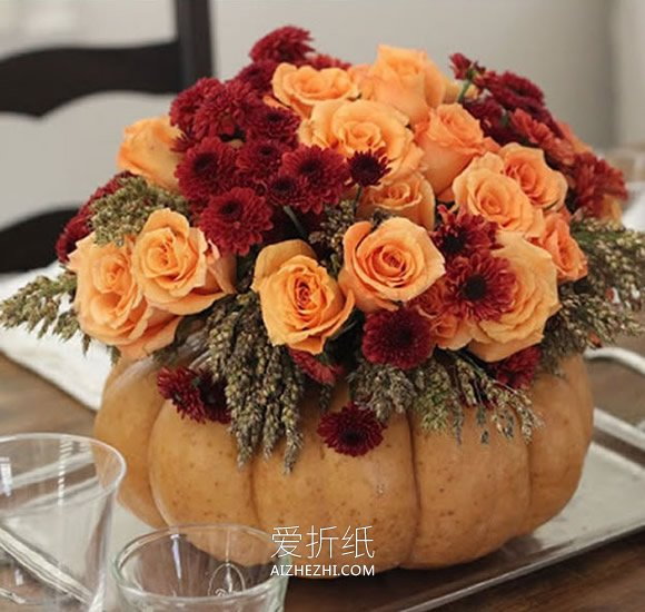 怎么用南瓜做感恩节插花花瓶的方法- www.aizhezhi.com