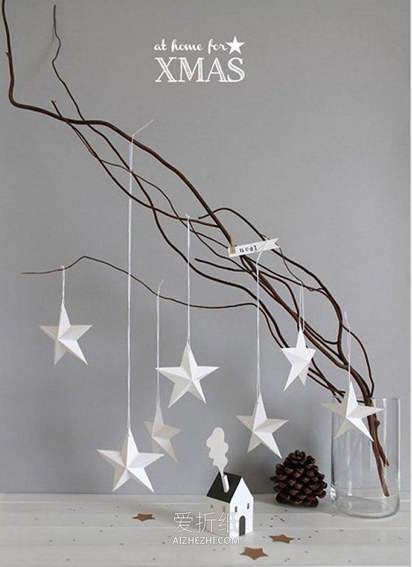 怎么简单折纸立体五角星作为圣诞节装饰- www.aizhezhi.com