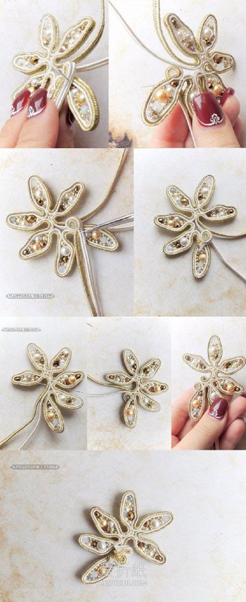 怎么用缎带做串珠胸针的方法- www.aizhezhi.com