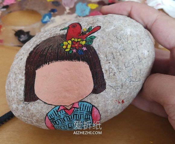 怎么做人物石头画的详细图解步骤- www.aizhezhi.com