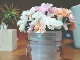 怎么做皱纹纸花的最简单方法图解