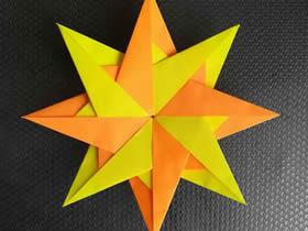 怎么折纸八个角的星星的折法图解步骤