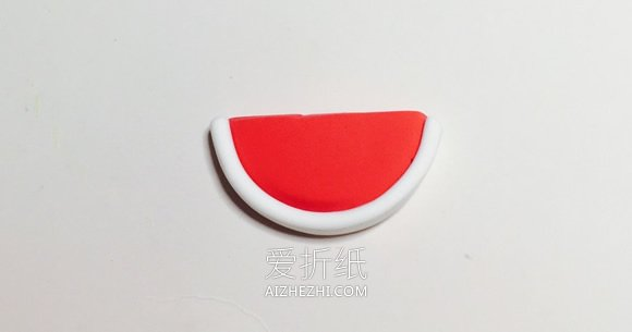 怎么用粘土做切片西瓜的方法图解- www.aizhezhi.com