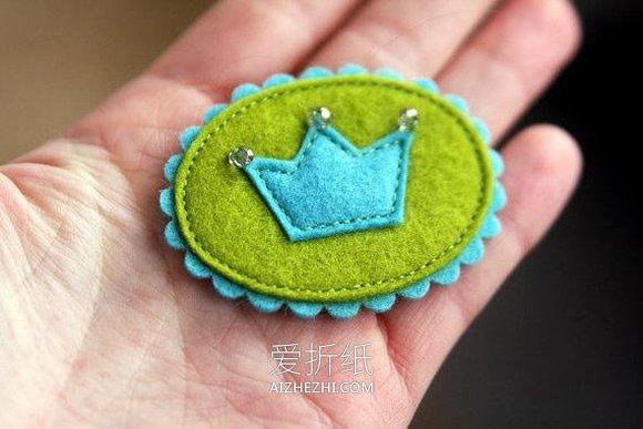 怎么用毡布做皇冠徽章的方法教程- www.aizhezhi.com