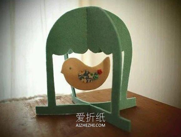 怎么用毡布做鸟笼挂饰的方法教程- www.aizhezhi.com
