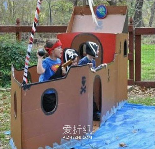怎么用不要纸箱做儿童玩具的创意图片- www.aizhezhi.com