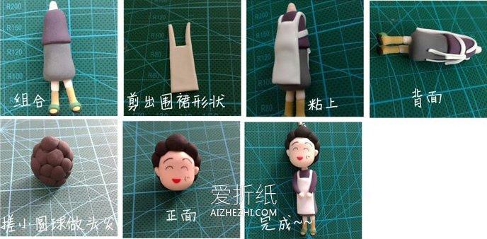 怎么用粘土做樱桃小丸子妈妈的方法图解- www.aizhezhi.com