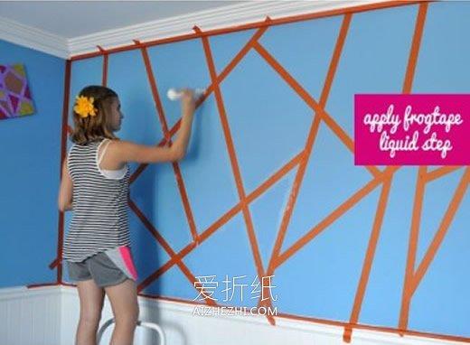 怎么用胶带做漂亮墙饰图案的方法- www.aizhezhi.com