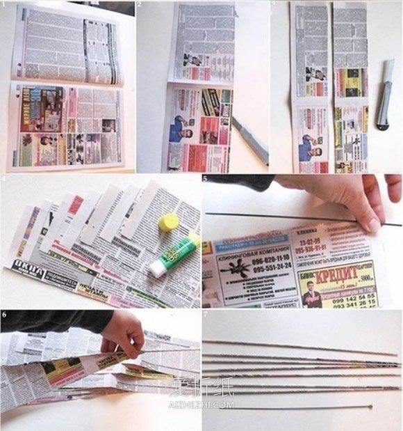 怎么用旧报纸编织圆形收纳盒的方法图解- www.aizhezhi.com